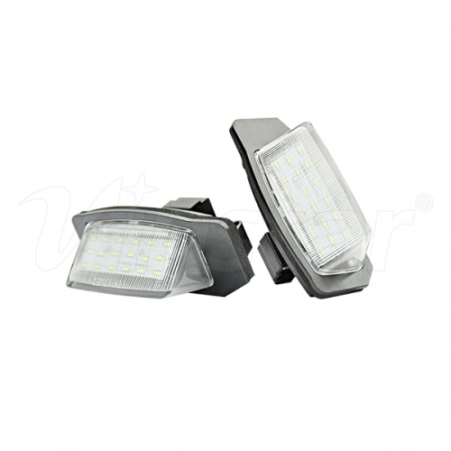 Mitsubishi LED License Lamp