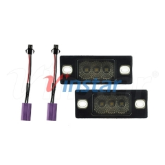 High Power VW/Porsche Canbus LED License Plate Lamp (Smoke+CREE LED)
